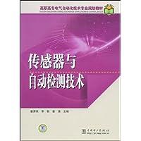http://ec4.images-amazon.com/images/I/51HmXBqYY2L._AA200_.jpg