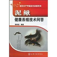 http://ec4.images-amazon.com/images/I/51HmgMtGF0L._AA200_.jpg