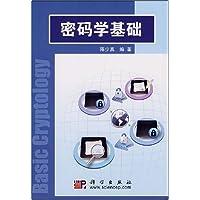 http://ec4.images-amazon.com/images/I/51HnqbbH9dL._AA200_.jpg