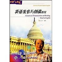 http://ec4.images-amazon.com/images/I/51Hoqn2K36L._AA200_.jpg