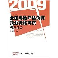 http://ec4.images-amazon.com/images/I/51HowiNBARL._AA200_.jpg