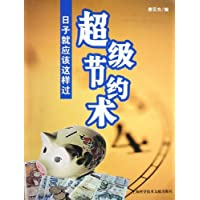 http://ec4.images-amazon.com/images/I/51HpoaqzY5L._AA200_.jpg