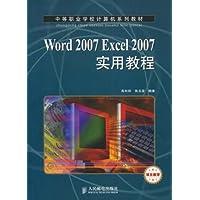 http://ec4.images-amazon.com/images/I/51Hq7s6Nx8L._AA200_.jpg