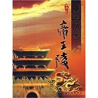 http://ec4.images-amazon.com/images/I/51HqC1nqwrL._AA200_.jpg