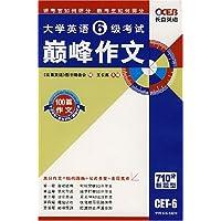 http://ec4.images-amazon.com/images/I/51HqOEmRKcL._AA200_.jpg