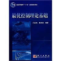 http://ec4.images-amazon.com/images/I/51HrV5uuk8L._AA200_.jpg