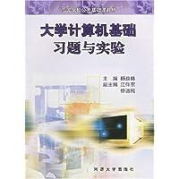 http://ec4.images-amazon.com/images/I/51HrtUTJX7L._AA200_.jpg