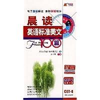 http://ec4.images-amazon.com/images/I/51HsEF3Ji3L._AA200_.jpg