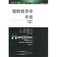 http://ec4.images-amazon.com/images/I/51HsJXiPSnL._AA200_.jpg