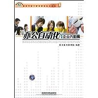 http://ec4.images-amazon.com/images/I/51HsiGlhtjL._AA200_.jpg