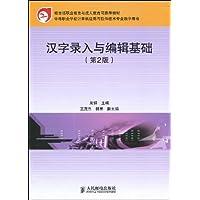 http://ec4.images-amazon.com/images/I/51Ht8OHAfLL._AA200_.jpg