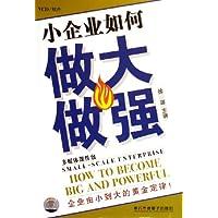 http://ec4.images-amazon.com/images/I/51HtK0hJoqL._AA200_.jpg