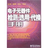 http://ec4.images-amazon.com/images/I/51Hv2xBo1JL._AA200_.jpg