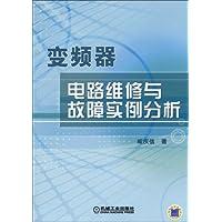 http://ec4.images-amazon.com/images/I/51HvEkY-tRL._AA200_.jpg