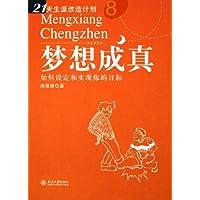 http://ec4.images-amazon.com/images/I/51HvFnFcAnL._AA200_.jpg