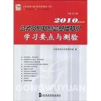 http://ec4.images-amazon.com/images/I/51HvHwaKsvL._AA200_.jpg