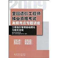 http://ec4.images-amazon.com/images/I/51HvUv17sML._AA200_.jpg
