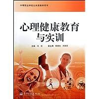 http://ec4.images-amazon.com/images/I/51HvVPTZVsL._AA200_.jpg