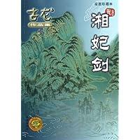 http://ec4.images-amazon.com/images/I/51Hvf2U-frL._AA200_.jpg