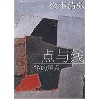 http://ec4.images-amazon.com/images/I/51HvfXN670L._AA200_.jpg