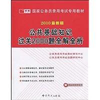 http://ec4.images-amazon.com/images/I/51HvkKjJPGL._AA200_.jpg