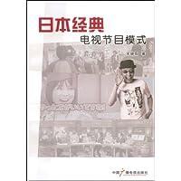 http://ec4.images-amazon.com/images/I/51HvsRYFqJL._AA200_.jpg