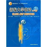 http://ec4.images-amazon.com/images/I/51Hw5lTW4iL._AA200_.jpg