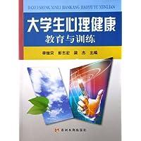 http://ec4.images-amazon.com/images/I/51HwGNaJ1QL._AA200_.jpg