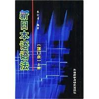 http://ec4.images-amazon.com/images/I/51HxgRBcfxL._AA200_.jpg