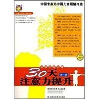 http://ec4.images-amazon.com/images/I/51HxqVhPnHL._AA200_.jpg