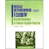 http://ec4.images-amazon.com/images/I/51Hy4GfUKtL._AA200_.jpg