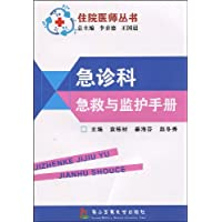 http://ec4.images-amazon.com/images/I/51Hy4sfZTxL._AA200_.jpg