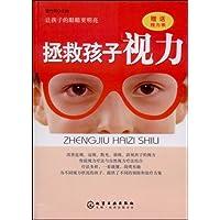 http://ec4.images-amazon.com/images/I/51HyKfA5Y7L._AA200_.jpg