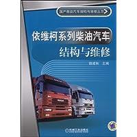 http://ec4.images-amazon.com/images/I/51HyRRDOnPL._AA200_.jpg