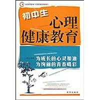 http://ec4.images-amazon.com/images/I/51Hybg4rJfL._AA200_.jpg