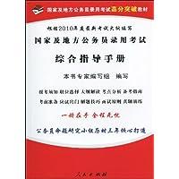 http://ec4.images-amazon.com/images/I/51HymiN5d4L._AA200_.jpg