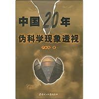 http://ec4.images-amazon.com/images/I/51HyrH4kXNL._AA200_.jpg