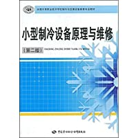 http://ec4.images-amazon.com/images/I/51Hz0FeTSPL._AA200_.jpg