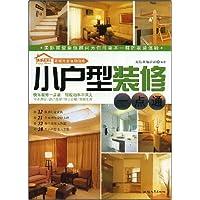http://ec4.images-amazon.com/images/I/51HzKDS6VTL._AA200_.jpg