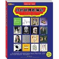 http://ec4.images-amazon.com/images/I/51Hzav6UUXL._AA200_.jpg