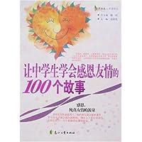 http://ec4.images-amazon.com/images/I/51Hzu0oTOML._AA200_.jpg
