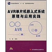 http://ec4.images-amazon.com/images/I/51I%2B5SL5lFL._AA200_.jpg