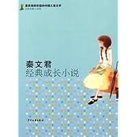 http://ec4.images-amazon.com/images/I/51I%2B7CTsxwL._AA200_.jpg