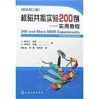 http://ec4.images-amazon.com/images/I/51I%2BNS4h-bL._AA200_.jpg