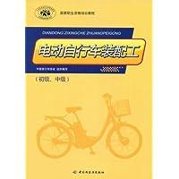 http://ec4.images-amazon.com/images/I/51I%2BjsMP3bL._AA200_.jpg