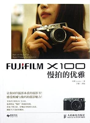 FUJIFILM X100:慢拍的优雅.pdf