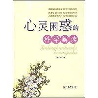 http://ec4.images-amazon.com/images/I/51I-AxxyW4L._AA200_.jpg