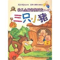 http://ec4.images-amazon.com/images/I/51I-JBzs8zL._AA200_.jpg