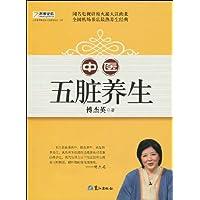 http://ec4.images-amazon.com/images/I/51I-YPUSyUL._AA200_.jpg