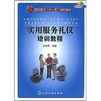 http://ec4.images-amazon.com/images/I/51I-hB50oCL._AA200_.jpg